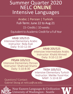 A brochure of the various language classes offered by the NELC department for the summer of 2020