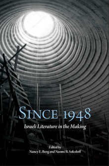 Since 1948 Book Cover