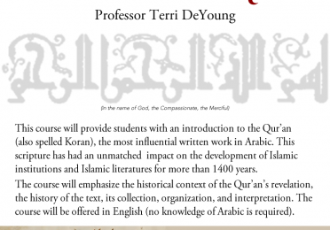 NEAR E 231 - Introduction to the Qur'an