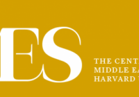 Harvard's Center of Middle Eastern Studies program logo
